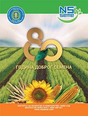 NS Seme - Vojvodjanski magazin